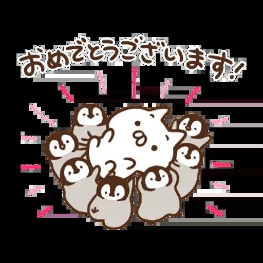 日和喵 - Sticker 26
