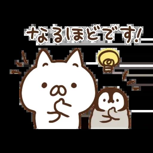 日和喵 - Sticker 21