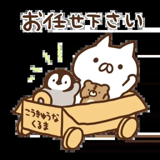 日和喵 - Sticker 5
