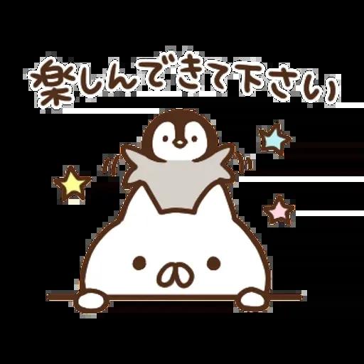 日和喵 - Sticker 29