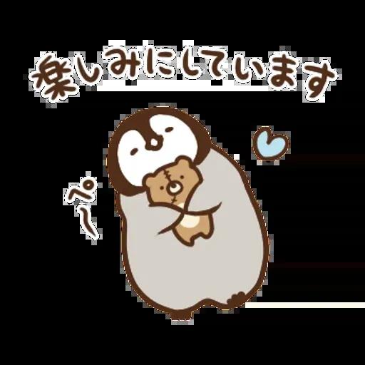 日和喵 - Sticker 25