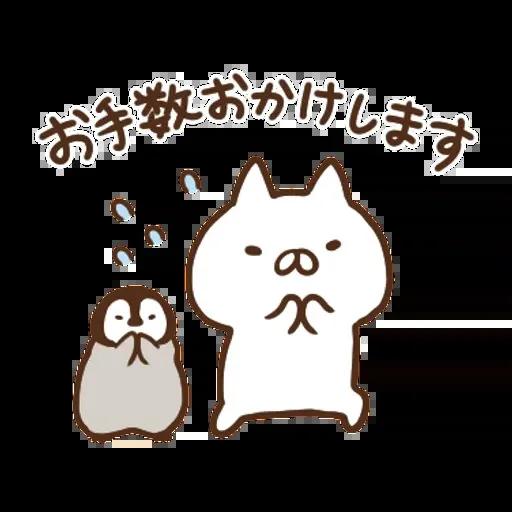 日和喵 - Sticker 12