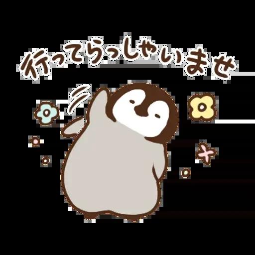 日和喵 - Sticker 20