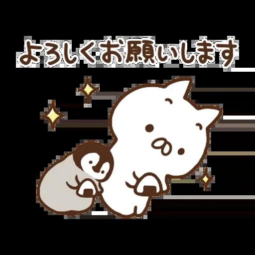 日和喵 - Sticker 3