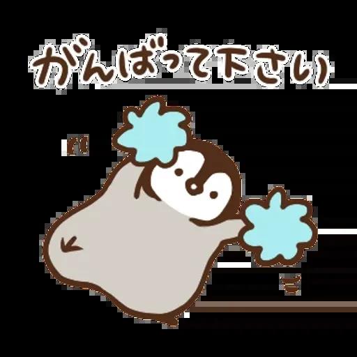 日和喵 - Sticker 13