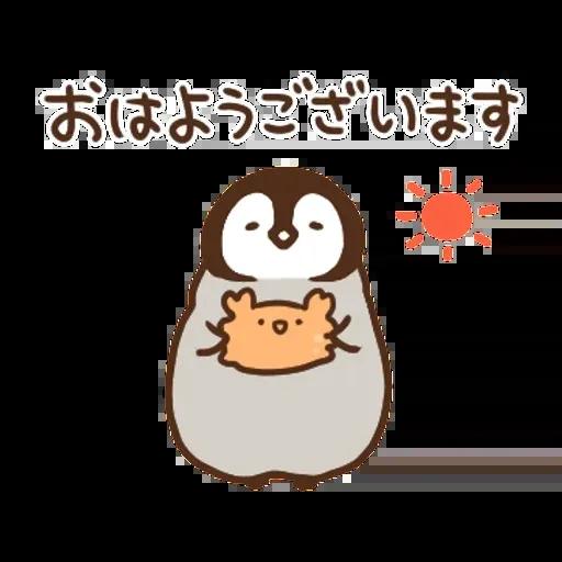 日和喵 - Sticker 17