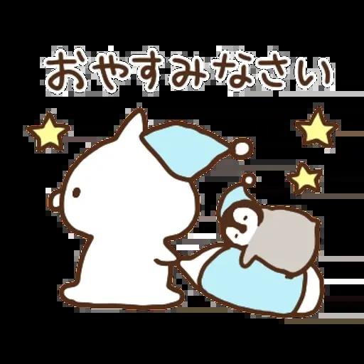 日和喵 - Sticker 18