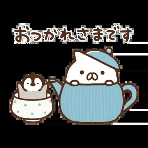 日和喵 - Sticker 10