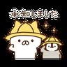 日和喵 - Tray Sticker