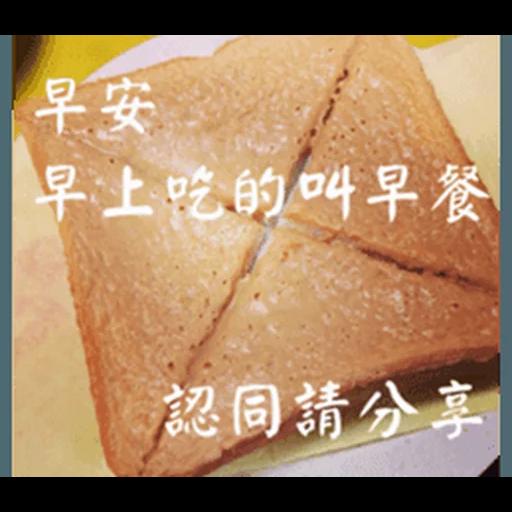 長輩圖 - Sticker 4