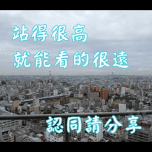 長輩圖 - Sticker 13