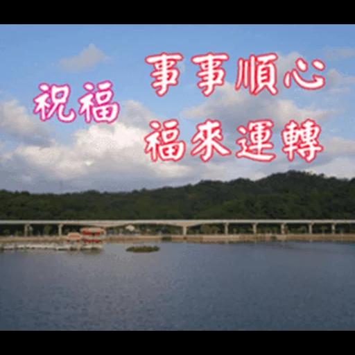 長輩圖 - Sticker 17
