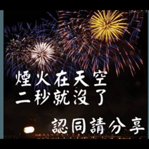 長輩圖 - Sticker 11