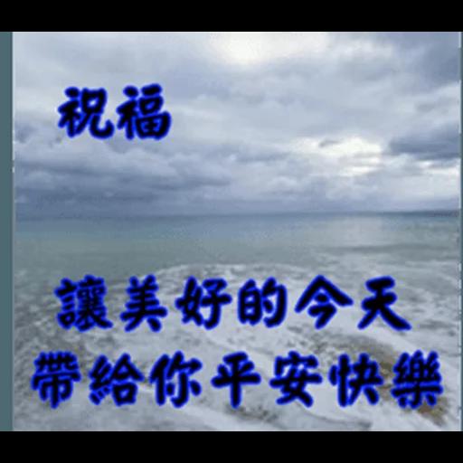 長輩圖 - Sticker 14
