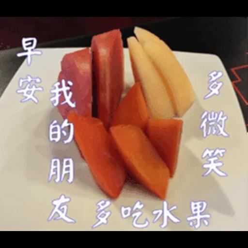 長輩圖 - Sticker 21