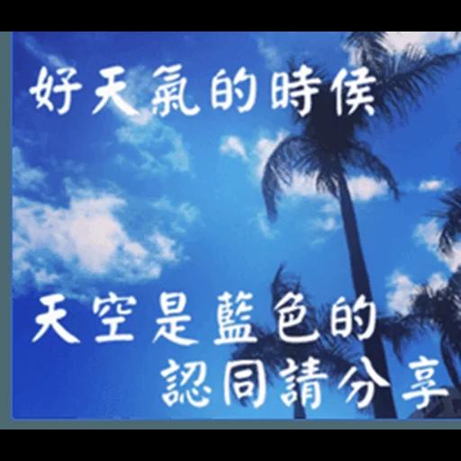 長輩圖 - Sticker 7