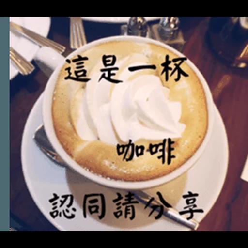 長輩圖 - Sticker 8