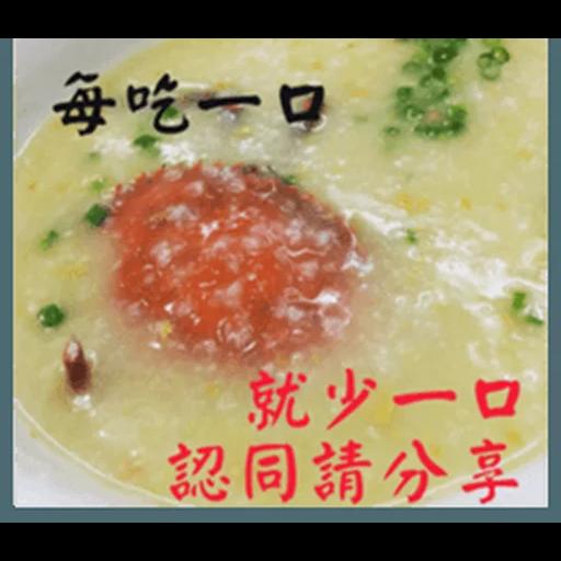 長輩圖 - Sticker 16