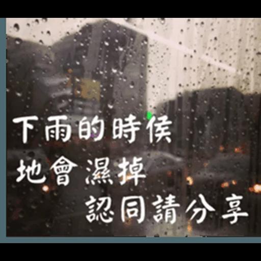 長輩圖 - Sticker 5