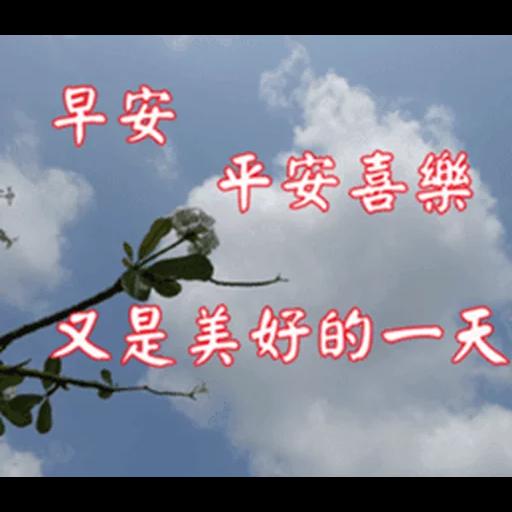 長輩圖 - Sticker 24