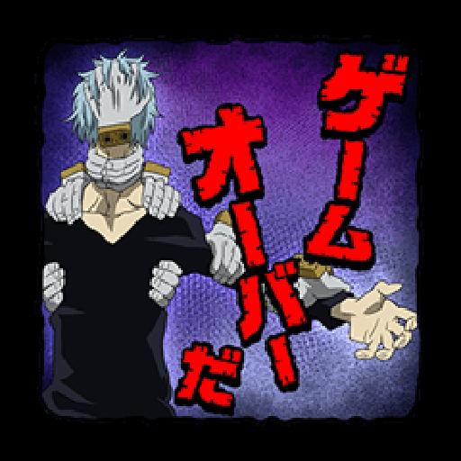 Boku no Hero Academia #1 - Sticker 17
