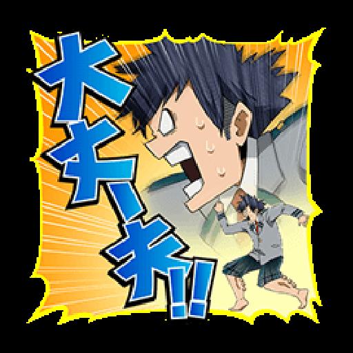 Boku no Hero Academia #1 - Sticker 11