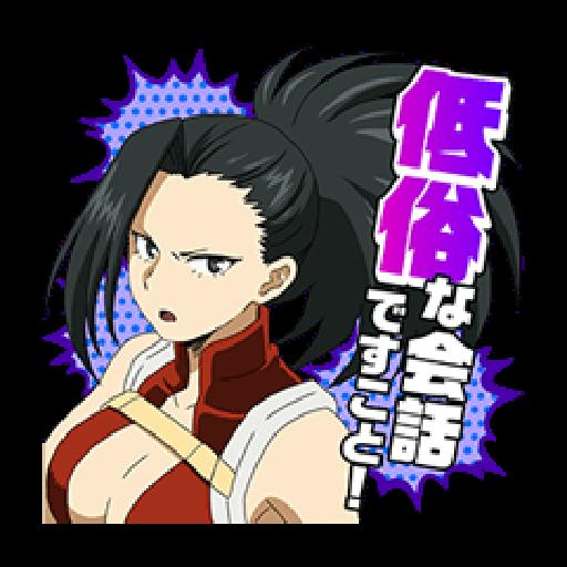 Boku no Hero Academia #1 - Sticker 21