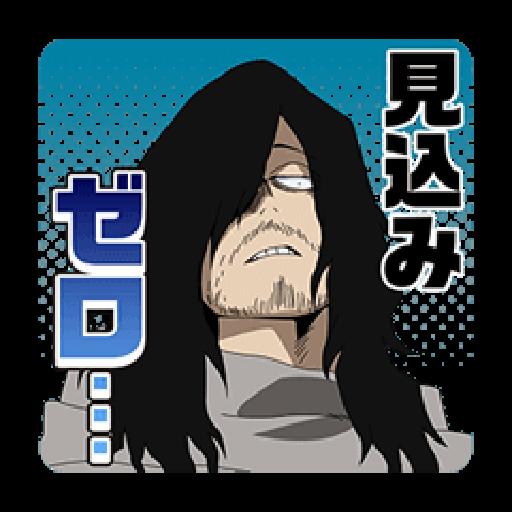 Boku no Hero Academia #1 - Sticker 23