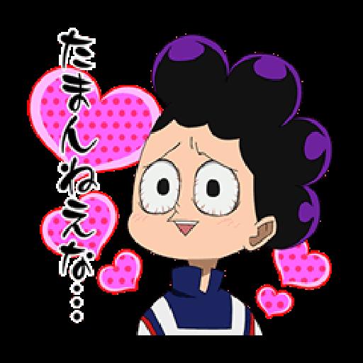 Boku no Hero Academia #1 - Sticker 16