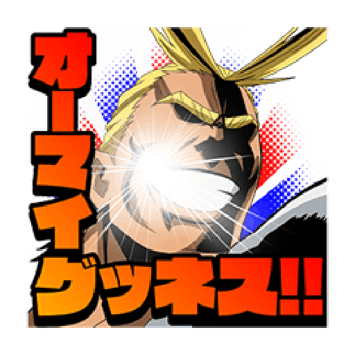Boku no Hero Academia #1 - Sticker 4
