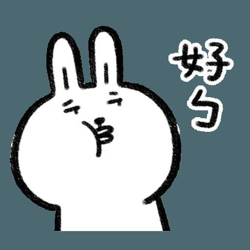 Rabbitandchick6 - Sticker 28