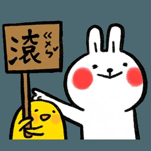 Rabbitandchick6 - Sticker 25