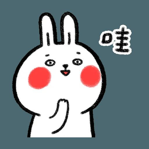 Rabbitandchick6 - Sticker 9