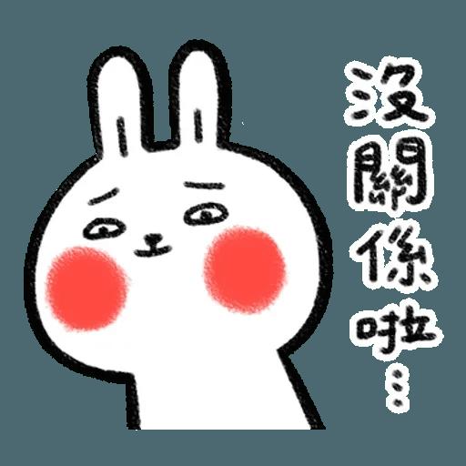 Rabbitandchick6 - Sticker 18