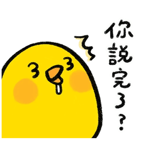 Rabbitandchick6 - Sticker 10
