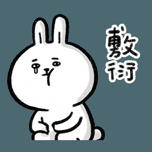 Rabbitandchick6 - Sticker 21