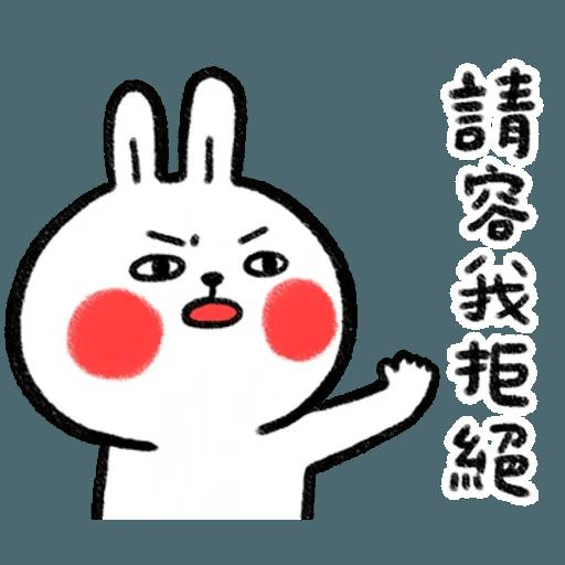 Rabbitandchick6 - Sticker 30