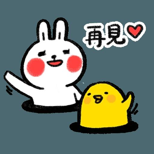 Rabbitandchick6 - Sticker 16