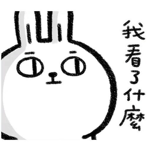 Rabbitandchick6 - Sticker 14