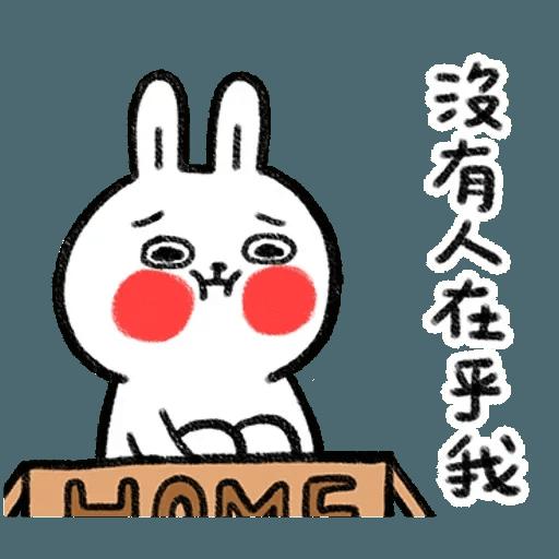 Rabbitandchick6 - Sticker 19