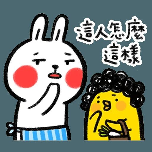 Rabbitandchick6 - Sticker 13