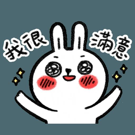 Rabbitandchick6 - Sticker 24