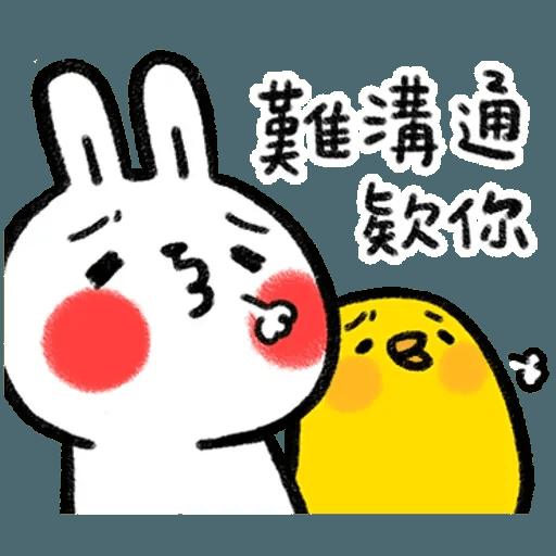 Rabbitandchick6 - Sticker 23