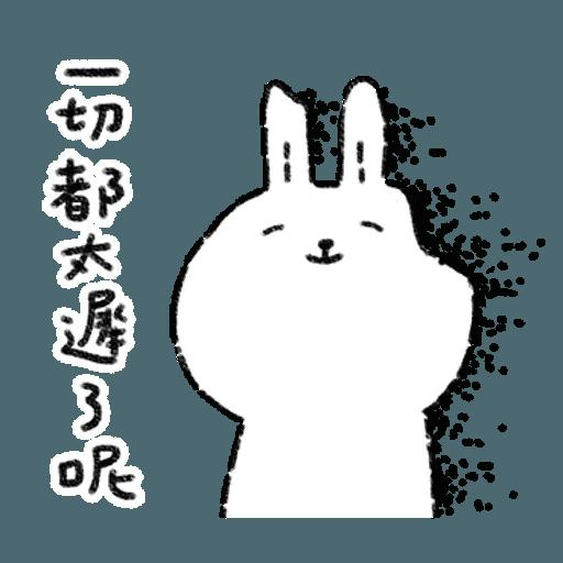 Rabbitandchick6 - Sticker 7
