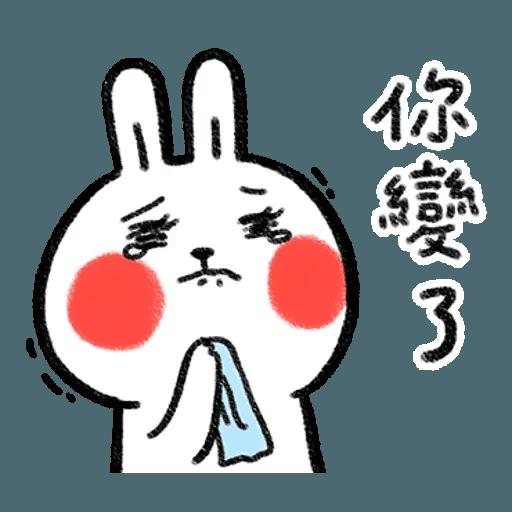 Rabbitandchick6 - Sticker 29