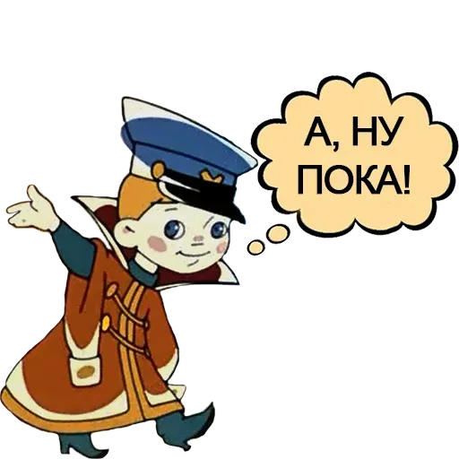 Vovka - Sticker 9