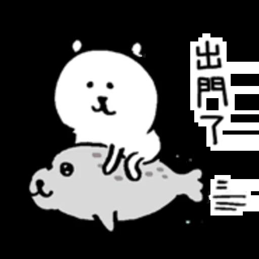 White bear 4 - Sticker 1