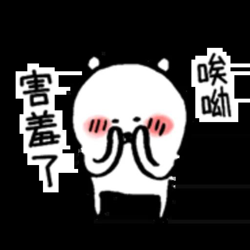 White bear 4 - Sticker 8