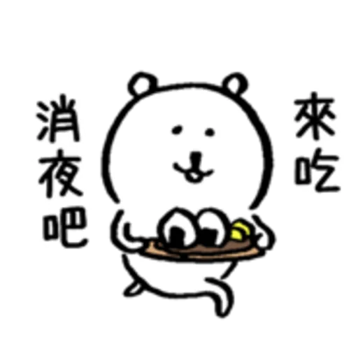 White bear 4 - Sticker 6