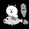 White bear 4 - Tray Sticker